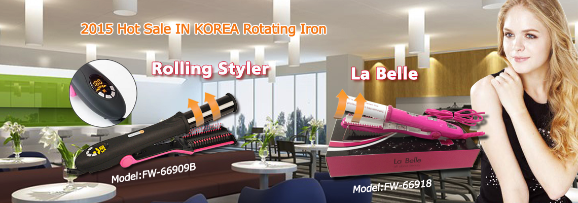 Hot Sale In Korea Rotating Iron